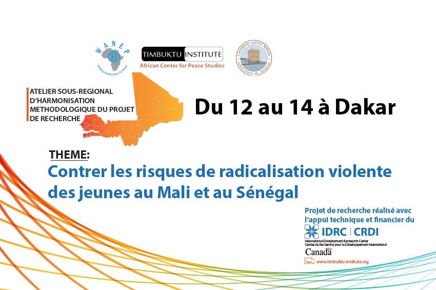 Atelier sous-régional du 12 au 14 décembre 2017