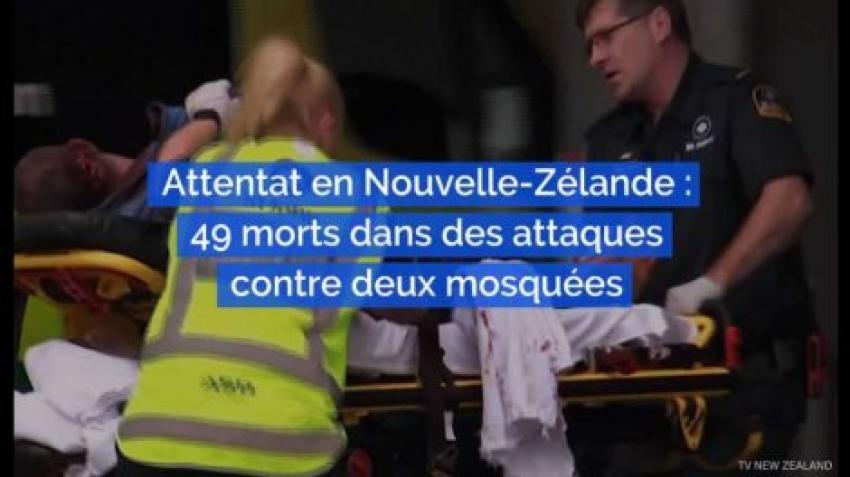 Attaque terroriste en Nouvelle Zélande : La Coordination des Mouvements et Associations islamiques du Sénégal condamne et alerte sur la situation de l'islamophobie dans le monde